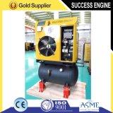 熱い販売統合されたねじ圧縮機(4KW、5.5HP)