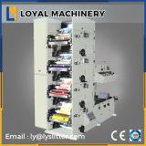 中国の4つのカラーシールのFlexoの印字機の製造者