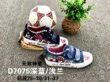 La mode chaude de fournisseur de chaussures d'enfants de toile de vente badine des chaussures de bébé de chaussures