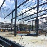 Construcción de edificios perfecta del acero estructural del dibujo de estudio