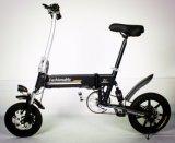 Tracción trasera eléctrica bicicleta plegable eléctrica inteligente con pantalla LCD/Puerto USB