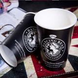 Directamente de fábrica de papel Venta de tazas de café de Anqing China