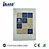 Карточка LCD 7 дюймов видео-/видео- брошюра как приветствие/приглашение подарка