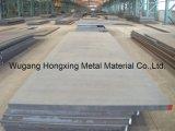 Плита ведущий моста Высок-En поставщика стальная (Q370QC)