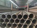 tubo de acero de 500mm*400m m S235j2 En10210 Squre