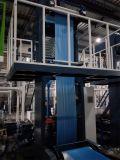 소형 PE 필름 부는 기계 HDPE 플라스틱 압출기