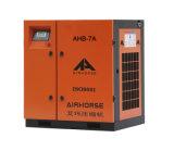 kleiner schraubenartiger 7HP Luftverdichter hergestellt in China ISO, Cer, ASME