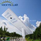 원격 제어를 가진 지능적인 옥외 LED 가벼운 6W-100W 통합 태양 가로등