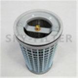 Pall 전기 로 주요 유압 역 필터 원자 (HC6300FDS13H)