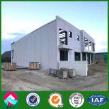 低価格の高品質の鉄骨構造のショールーム
