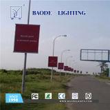 luz de calle solar de la batería de litio de los 9m 60W LED