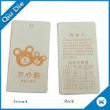 중국 공장 주문 의류 꼬리표 및 레이블