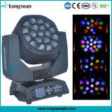 RoHS 준수 (19) 15W RGBW DMX 빔 LED는 헤드 DJ 라이트를 이동 *