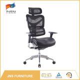高品質の調節可能なオフィスの旋回装置の机椅子