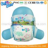 Couche-culotte neuve de bébé de Pampaing de marques, couche-culotte de bébé de qualité