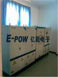 Il E-Prigioniero di guerra, 20kwh si dirige il sistema di conservazione dell'energia della batteria di litio
