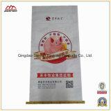 [25كغ] صنع وفقا لطلب الزّبون بلاستيك [بّ] يحاك أرز حقيبة