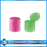 28/410の新しいデザインプラスチックねじフリップ上の帽子(HY-CP-16)