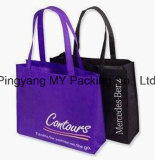 カスタムロゴのEco友好的なPPの非編まれたショッピング・バッグ