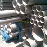 Tubo d'acciaio inossidabile di Steelstainless di vendita calda