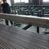 12.7*1.5mm de Buis van Roestvrij staal 316 met Hoge Quanlity