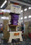260 톤 단 하나 불안정한 힘 압박 기계