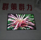 P6 Full Color LED Screen 또는 Indoor LED Display