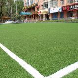 15мм Высота 75600 плотность бадминтон суд искусственных травяных газонов на лужайке из синтетических материалов