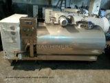 Hete Horizontale het Koelen van de Melk Tank voor de Fabriek van het Voedsel (ace-znlg-1003)