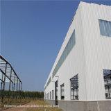 Здание фабрики конструкции верхнего качества полуфабрикат стальное