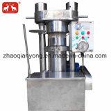 공장 참깨, 호두, 알몬드 유압 유압기 기계