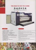 中国の良質の新しいモデルの昇華ペーパープリンター