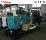 генератор 60HZ/1800RPM 700KVA Cummins тепловозный (HF560C1)