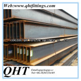Steel Buildings를 위한 H Section Steel Columns와 Beam