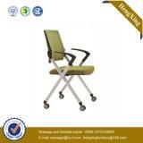 人間工学的のオフィスのスタック可能会議の現代椅子(NS-5CH019)
