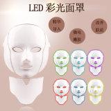 7 цвета LED световой терапии светодиодный индикатор красоты маска косметический уход за собой