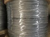 電流を通された鋼線ロープ7*7 2mm
