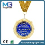Medaglia personalizzata di Kungfu di arte marziale dell'oro del metallo con la sagola di sublimazione