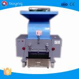 Trituradora/máquina plásticas de la desfibradora/de la amoladora con las láminas