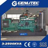 Gerador Diesel de Yuchai do tipo famoso de China de 30kVA a 1125kVA