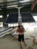 태양 잡종 거리 LED 빛 플러스 9m LED 바람