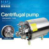Birra del latte di trasferimento della pompa centrifuga, pompa quotidiana del latte dell'acciaio inossidabile