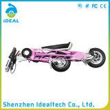 折る移動性25km/H 2の車輪の電気スクーター