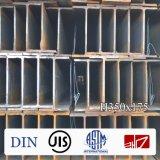 Fascio di H/profilo d'acciaio Ms/Mild del segnale/Ipe S355jr/A36