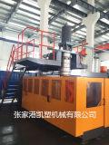 60L automático para la máquina que moldea del soplo