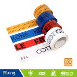 カートンのシーリングのための多彩なロゴBOPP Prinedのパッキングテープ