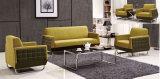 Sofà del cuoio del salone delle forniture di ufficio di modo (UL-NSC067)