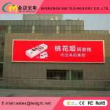 Commerce de gros prix d'usine basse Outdoor P8 pleine couleur Affichage LED de la publicité