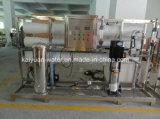 Wasser-Filtration-System DER CER-ISO-anerkanntes industrielles umgekehrten Osmose-6000LPH