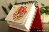 Collegare O-Legante del ciclo dell'anello del libro